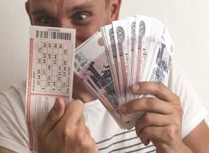 Выигравшего в лотерею семь миллионов рублей счастливчика из Ставрополя ищут, чтобы отдать деньги