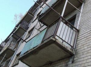 6-летний мальчик выпал с балкона и разбился насмерть в Ставрополе