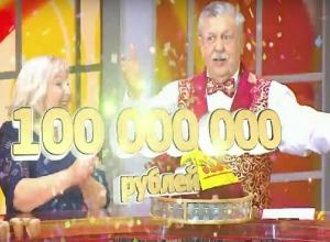 Джекпот в 100 миллионов рублей сорвал везунчик из Ставропольского края
