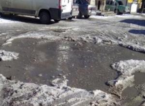 В дорожную яму с ледяной водой провалился ребёнок в Пятигорске