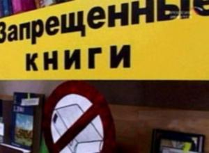 Массовые обыски начались в домах ставропольских язычников
