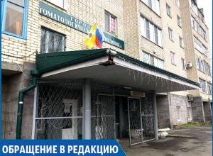 «Пришла с дикой болью в стоматологию, а все врачи уже ушли», - жительница Ставрополя