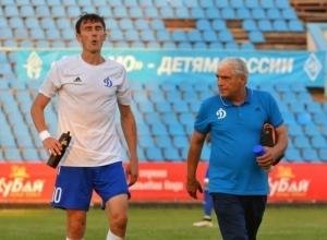Ставропольское «Динамо» начало весенний футбол с выездной ничьей