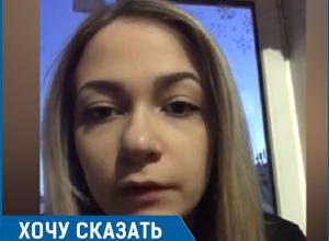 «На очереди 40 человек, и никто из нас не получил жилье», - сирота из Пятигорска