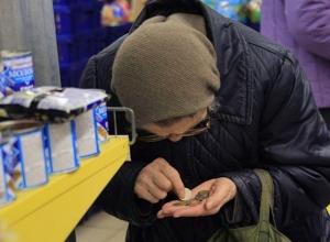 Больше 3 тысяч человек получают пенсии ниже прожиточного минимума в Кисловодске