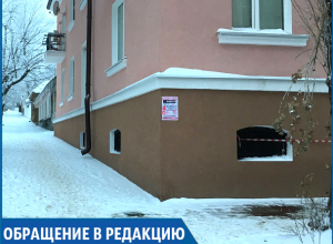 «Андрей Хасанович, вы уж распорядитесь по поводу этого безобразия», - житель Ставрополя о расклеенной рекламе