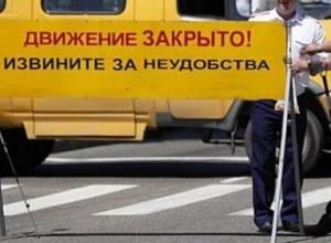 Улицу в центре города перекроют на несколько часов из-за крестного хода в Ставрополе