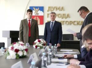 Трех кандидатов на пост главы Пятигорска отсеяли из-за поданных ими недостоверных сведений