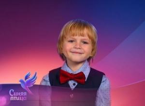Пианино подарили шестилетнему музыканту Елисею Мысину из Ставрополя