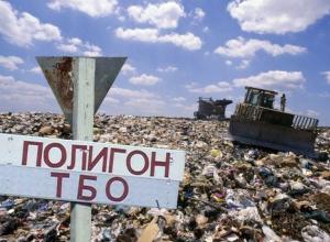 Мусорный ветер уносит деньги ставропольцев