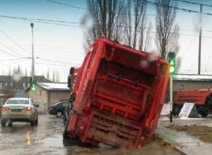 Мусоровоз провалился под асфальт в микрорайоне «Радуга»  в Ставрополе