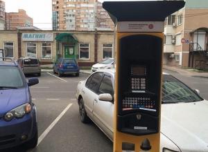 На ставропольских платных парковках изменился порядок зачисления сдачи