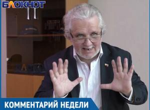 В 15 раз превышена санитарная норма по плотности автомобильного потока в центре Ставрополя, - эколог Григорий Пинчук
