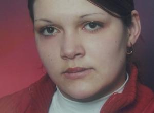 Пропавшую год назад длинноволосую брюнетку со Ставрополья следствие считает убитой