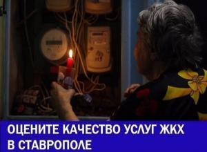 Аварийные отключения электроэнергии стали главной проблемой ЖКХ в Старополе: итоги 2016 года