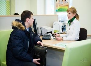 Брать деньги в долг у банков стали чаще жители Ставрополья