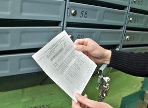 Управляющие компании будут штрафовать за завышенные суммы в «платежках» на Ставрополье
