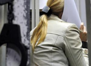 Две чиновницы по «липовым» документам «вытягивали» крупные суммы из школ в Буденновске