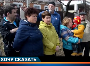 - Мы с ужасом ждем дождей, боясь новых провалов на улице, - жительница Ставрополя Светлана Коляницкая