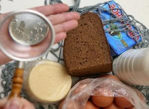 Ставропольская прокуратура выявила 140 фактов завышения цен на продукты