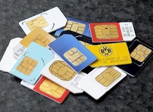 Черный рынок мобильных номеров процветает