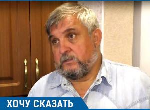 «Почему нам выставили счет за отопление за сентябрь?», - житель Ставрополя Василий Порохня