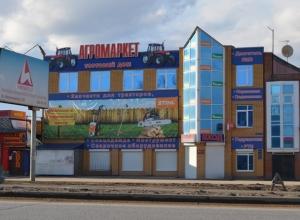 Больше 160 миллионов налогов скрыл директор ООО «Агромаркет» на Ставрополье