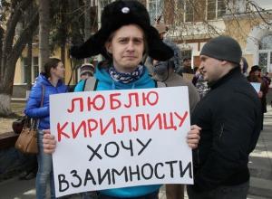 Организаторам предложили провести первомайскую монстрацию в Ставрополе в другой день