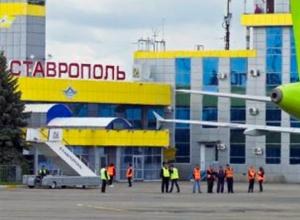 Самолёт из Еревана экстренно сел в аэропорту Ставрополя