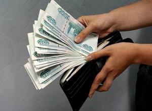 Топ-5 самых высокооплачиваемых вакансий в Ставрополе за июль