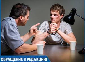 «Опасайтесь мошенников!»: Пенсионный фонд не собирает анкеты с вопросами о кредитах и судимостях работников в Ставрополе