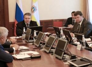 В правительстве Ставрополья нашли деньги на дороги и ремонт больниц