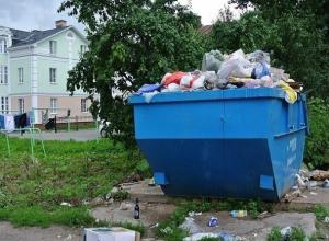 Стали известны тарифы за вывоз мусора в Ставропольском крае