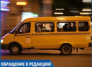 «Почему люди должны страдать?»: жительнице Ставрополя приходится ждать единственную доступную маршрутку по 40 минут