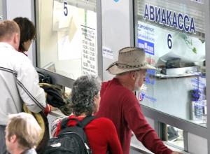 О резком подорожании авиабилетов предупредили ставропольцев