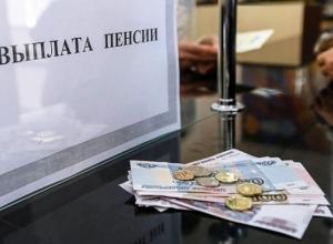 Увеличить сумму своей пенсии ухитрился житель Ставрополья и отправился под суд