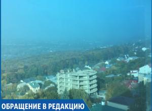 «Дым сгущается»: странный туман, окутавший Ставрополь, расползается по краю