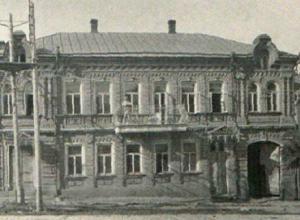 Прежде и теперь: здание судмедэкспертизы в Ставрополе