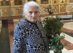 Ветеран труда и почетный донор СССР Анинга Ананян скончалась в страшных муках в больнице на Ставрополье