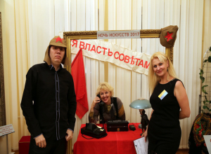Посвященная столетию революции «Ночь искусств» собрала множество посетителей в Ставрополе