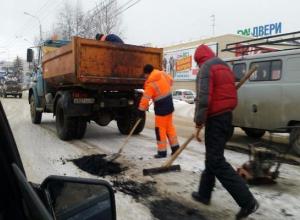 Новый холодный асфальт обескуражил жителей Ставрополя