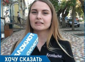 «Хотелось бы, чтобы было побольше парковочных мест в центре», - жительница Ставрополя