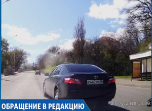 «Учитель» на «Камри» с нетрадиционными замашками», - «автоподстава» с оттенком мести в Ставрополе