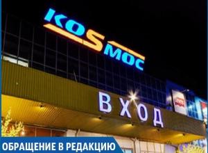 «Почему вечером не дождешься маршруток и приходится ехать на такси?» - работники ТРЦ в Ставрополе