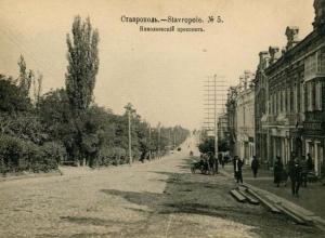 От социализма к монархии: нужно ли вернуть самой красивой улице Ставрополя ее историческое название