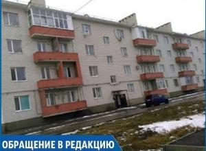 Сироты «оказались в плену» непригодной для жилья новостройки на Ставрополье