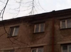 Жители одного из домов в Ессентуках опасаются за свою жизнь