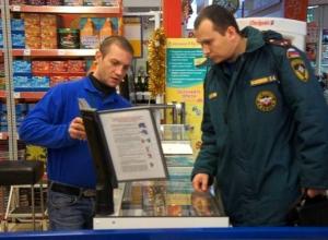 Средний и малый бизнес подвергнутся проверкам МЧС на Ставрополье