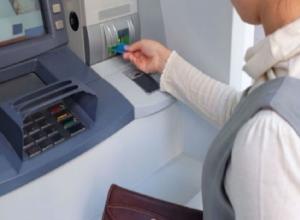 Переставшая пользоваться сим-картой женщина забыла отключить на ней «Мобильный банк» и потеряла свои деньги в Ставропольском крае