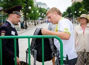 «Уголовкой» пригрозили тем, кто пронесет алкоголь на праздничные мероприятия в День города в Ставрополе